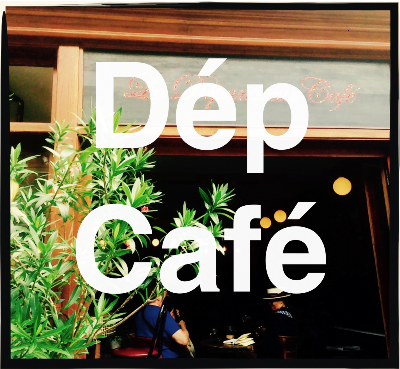 Depanneur Cafe Article Thumbnail